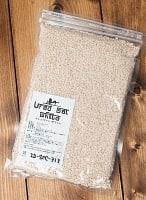 ウラド豆スピリット皮なしホワイトウラッドダル【500gパック】