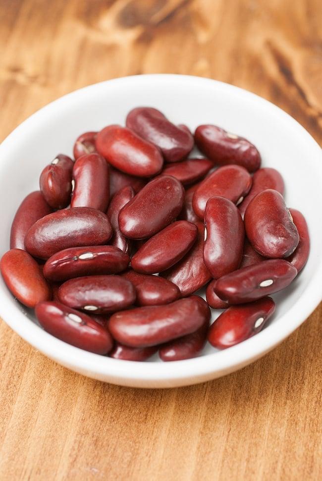 ラジマ豆(Rajma Red Lobia)【200gパック】 2 - 食べごたえのある豆です。