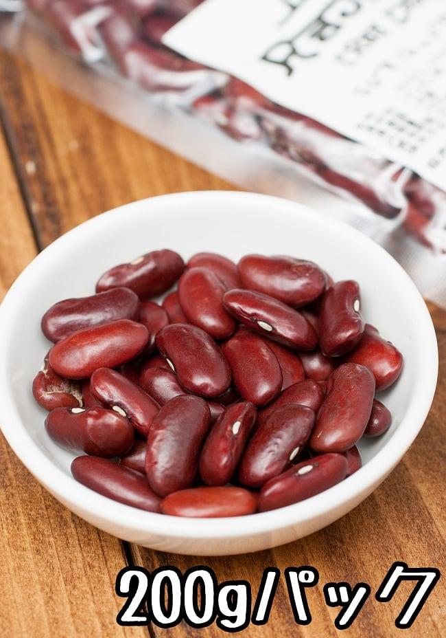 ラジマ豆(Rajma Red Lobia)【200gパック】の写真