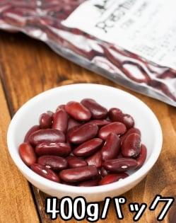 ラジマ豆(レッドロビア) Rajma (Red Lobia) 【400gパック】
