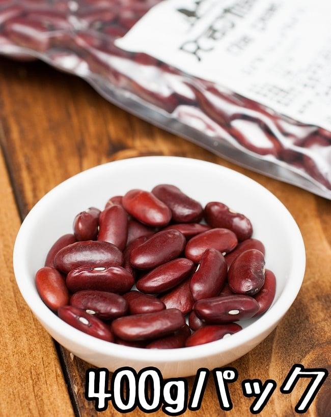 ラジマ豆(レッドロビア) Rajma (Red Lobia) 【400gパック】の写真