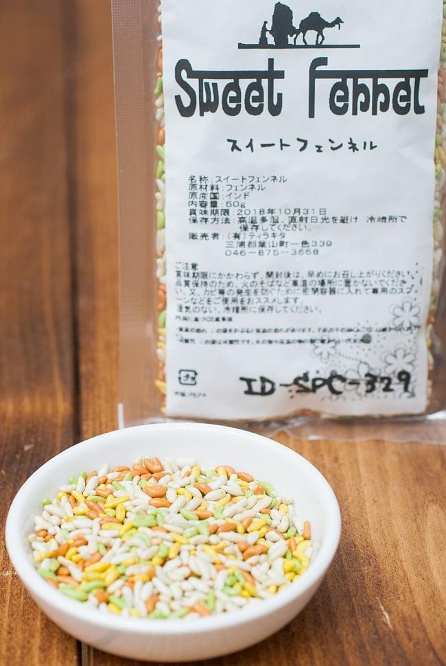 マウスフレッシュ スイート フェンネル - sweet fennel 【50gパック】の写真