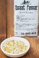 マウスフレッシュ スイートフェンネル - sweet fennel 【50gパック】