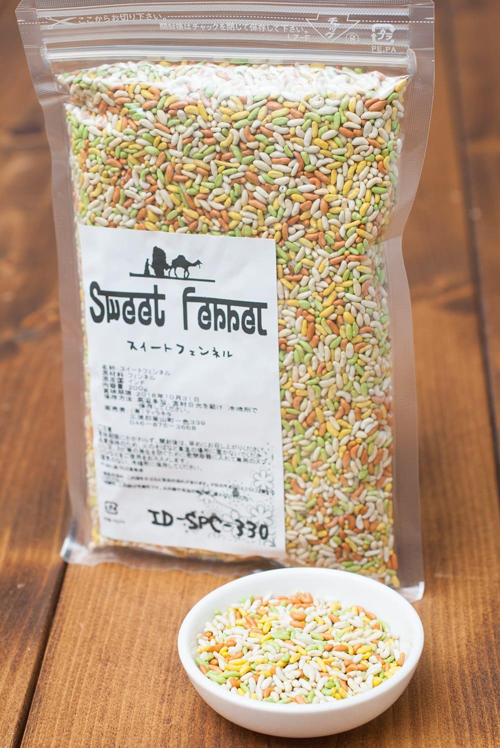 マウスフレッシュ スイート フェンネル - sweet fennel 【200gパック】の写真