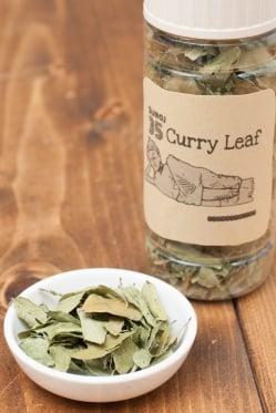 カレーリーフ - Curry Leaves 【10gボトル】
