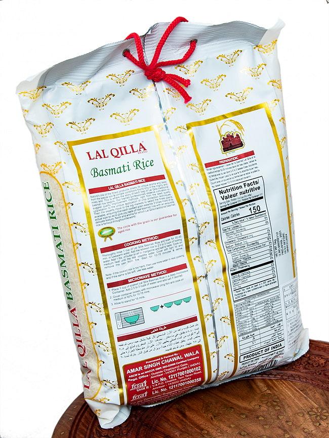 バスマティ ライス 高級品 5kg − Basmati Rice  【LAL QILLA】の写真4 - 裏には、このバスマティのことがびっしり書かれています。自信の表れでしょう。