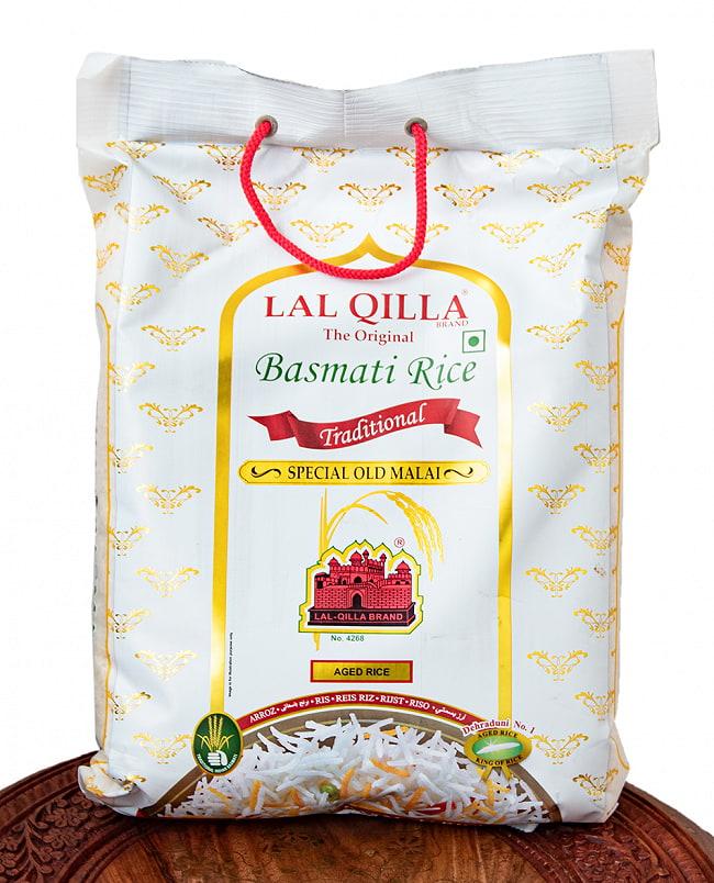 バスマティ ライス 高級品 5kg − Basmati Rice  【LAL QILLA】の写真