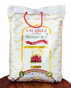 バスマティ ライス 高級品 5kg − Basmati Rice  【LAL QILLA】