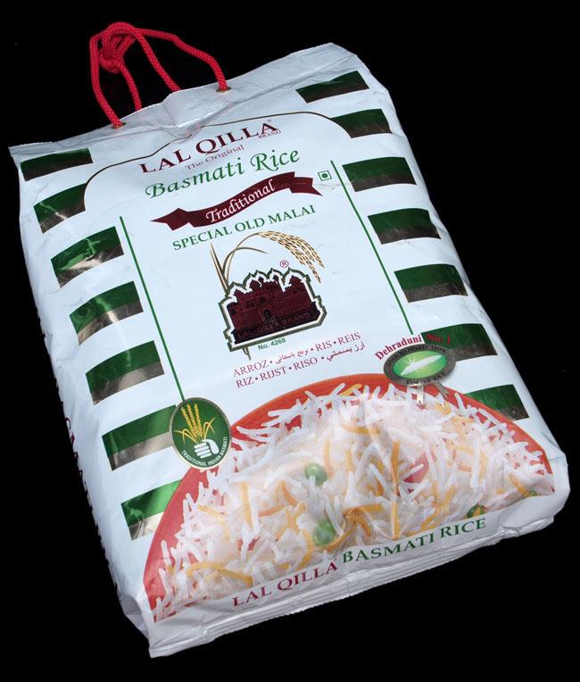 バスマティライス 高級品 1kg − Basmati Rice  【LAL QILLA】の写真3 - こちらの銘柄を1kgパックでお届けです。