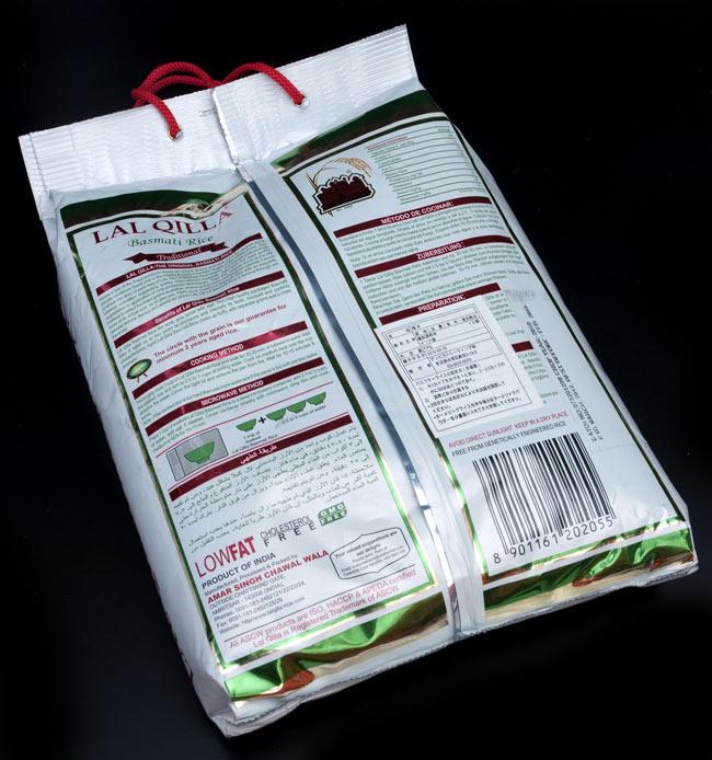 バスマティライス 高級品 1kg − Basmati Rice  【LAL QILLA】 4 - 裏には、このバスマティのことがびっしり書かれています。自信の表れでしょう。