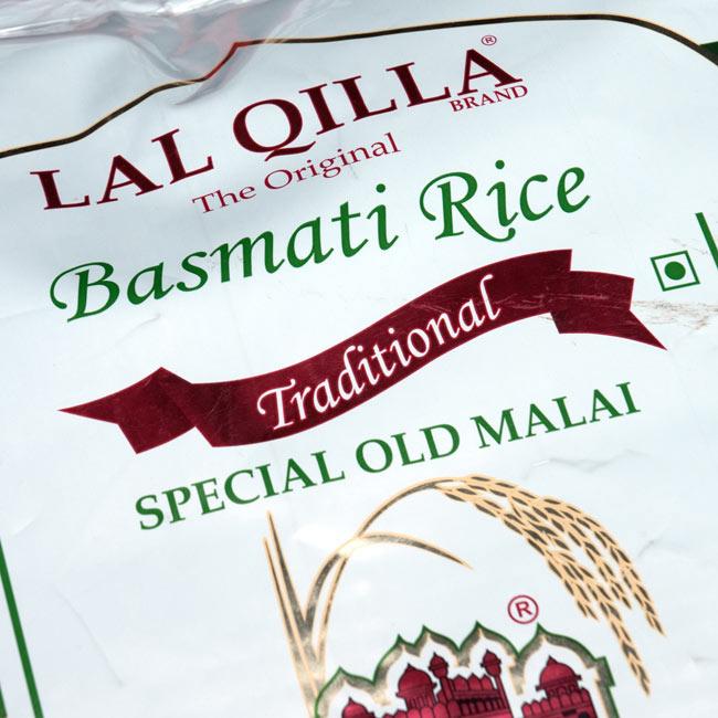 バスマティライス 高級品 1kg − Basmati Rice  【LAL QILLA】の写真