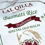 バスマティ ライス 高級品 1kg − Basmati Rice  【LAL QILLA】