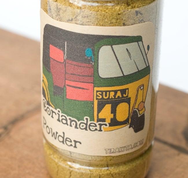 コリアンダーパウダー Coriander Powder 【100g ボトル】 4 - ラベルの拡大です