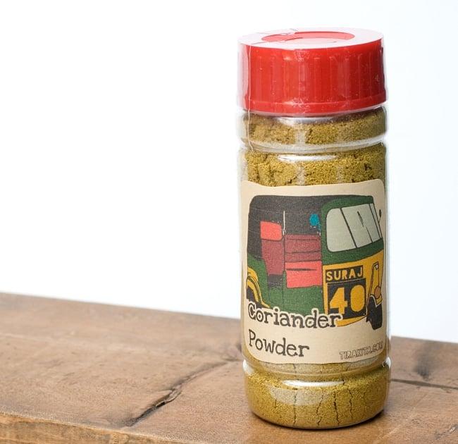 コリアンダーパウダー Coriander Powder 【100g ボトル】の写真
