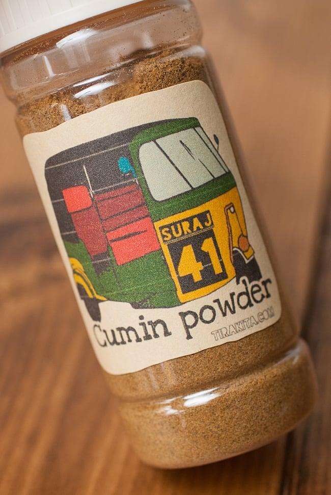 クミンパウダー Cumin Powder 【100g ボトル】 3 - 使いやすいパッケージ入り!