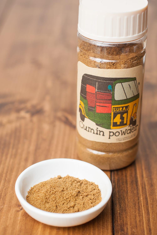クミンパウダー Cumin Powder 【100g ボトル】の写真