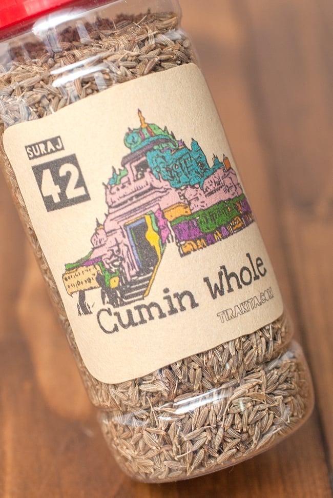 クミン ホール - Cumin Whole 【100g ボトル】の写真3 - 便利なボトル入り!