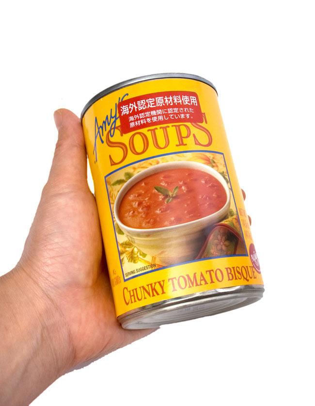 チャンキー トマト スープ 缶 - Chunky Tomato Bisque Soup 【Amy's Kitchen】 3 - 一缶で約2〜3人分あります。1人で食べればこれだけで満腹感ありです。