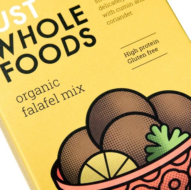 【オーガニック】ファラフェル ミックス - Falafel 【Just Wholefoods】 8 - パッケージを拡大しました