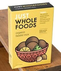 【オーガニック】ファラフェル ミックス - Falafel 【Just Wholefoods】