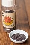 マスタードシード - Mustard Seed (Rai) 【100g ボトル】