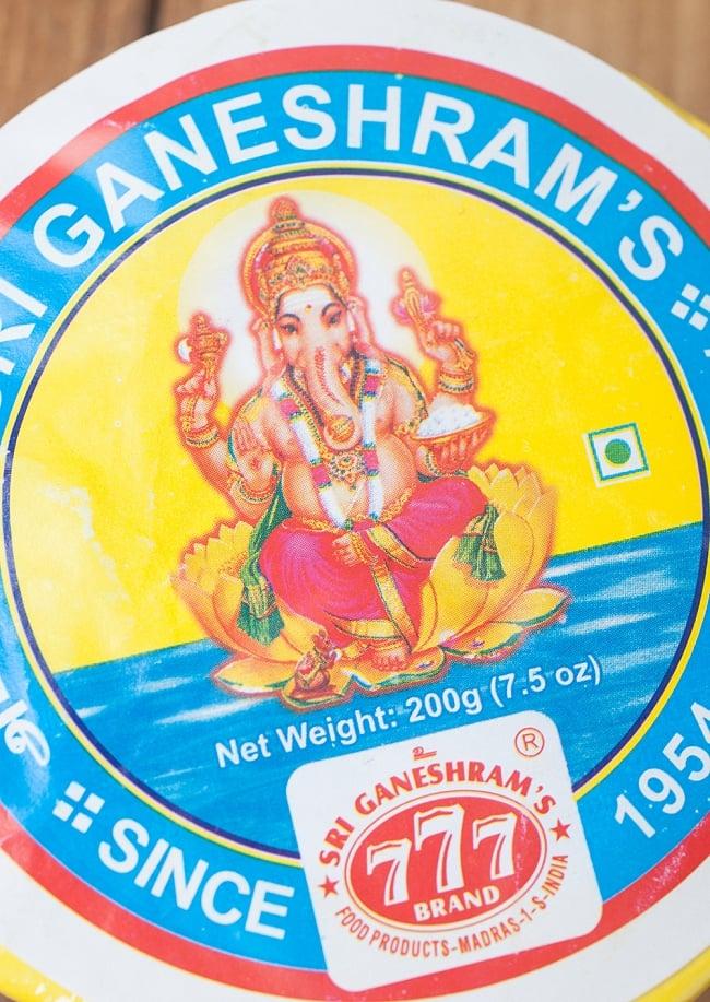 アパラムパパド・SRI GANESHRAM'S 2 - インド好きにはたまらない!