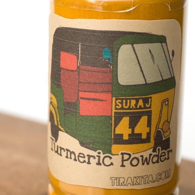 ターメリックパウダー Turmeric Powder 【100gボトル】 3 - 便利なボトル入りです。