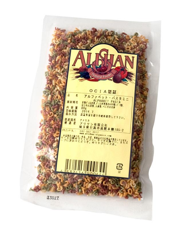 アルファベット パスタ オーガニック 80g  【ALISHAN】の写真