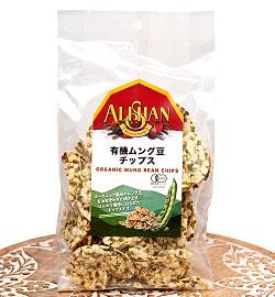 ムング豆チップス
