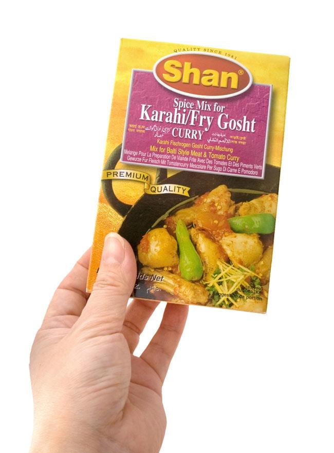 カライゴッシュ マサラ スパイス ミックス - 50g 【Shan】 4 - 手に持ってみました。外箱には、英語、スペイン語等の多国語表記です。箱の中にはウルドゥ語のレシピがあります。こちらの黄色い箱でのお届けになる場合がございます。何卒、ご了承下さい。