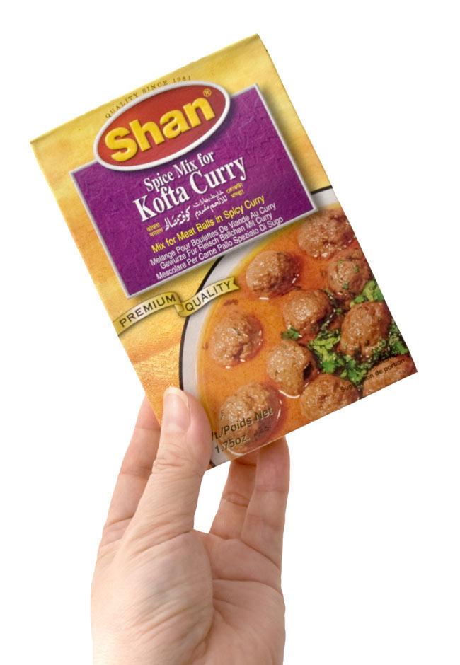 コフタカリー-Kofta Curry- スパイス ミックス - 50g 【Shan】 4 - 手に持ってみました。外箱には、英語、スペイン語等の多国語表記です。箱の中にはウルドゥ語のレシピがあります。