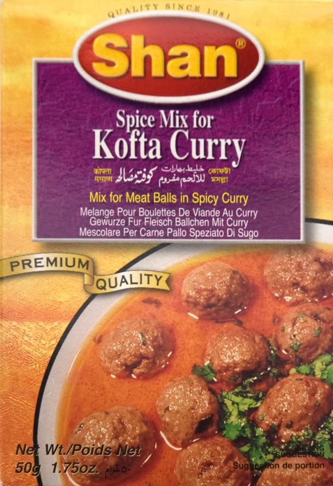 コフタカリー-Kofta Curry- スパイス ミックス - 50g 【Shan】の写真