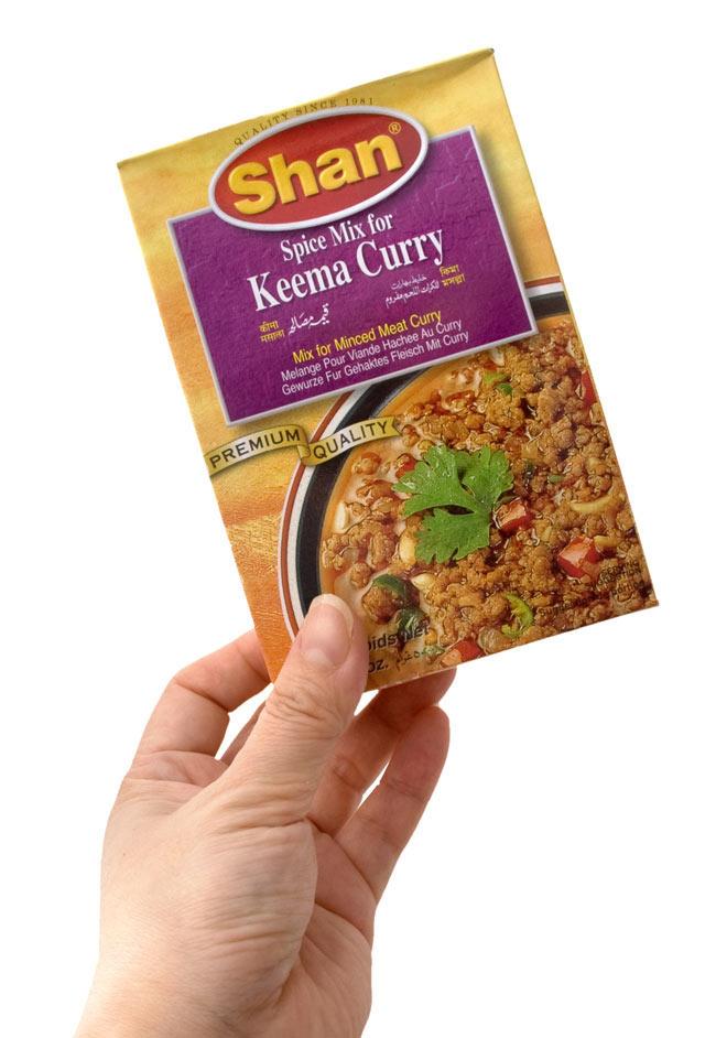 キーマ マサラ スパイス ミックス - 50g 【Shan】 5 - 手に持ってみました。外箱には、英語、スペイン語等の多国語表記です。箱の中にも自国語?のレシピがあります。こちらの黄色い箱でのお届けになる場合がございます。何卒、ご了承下さい。