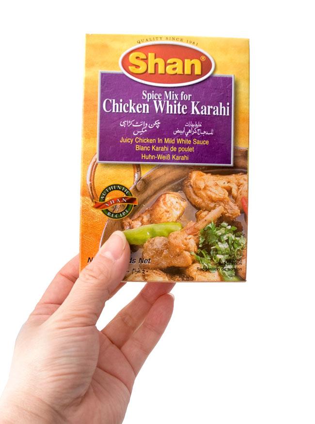 チキンホワイトカライ スパイス ミックス - 40g 【Shan】の写真4 - 手に持ってみました。外箱には、英語、スペイン語等の多国語表記です。箱の中にはウルドゥ語のレシピがあります。