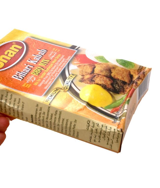 チキンホワイトカライ スパイス ミックス - 40g 【Shan】の写真5 - なんと、輸送中に箱が潰れてしまいました。とほほ。中のスパイスは、丈夫なアルミ袋で守られていますので、品質には問題ありません。ご理解のほど、宜しくお願い致します。(つぶれ箱の写真は、同類の商品のものです)