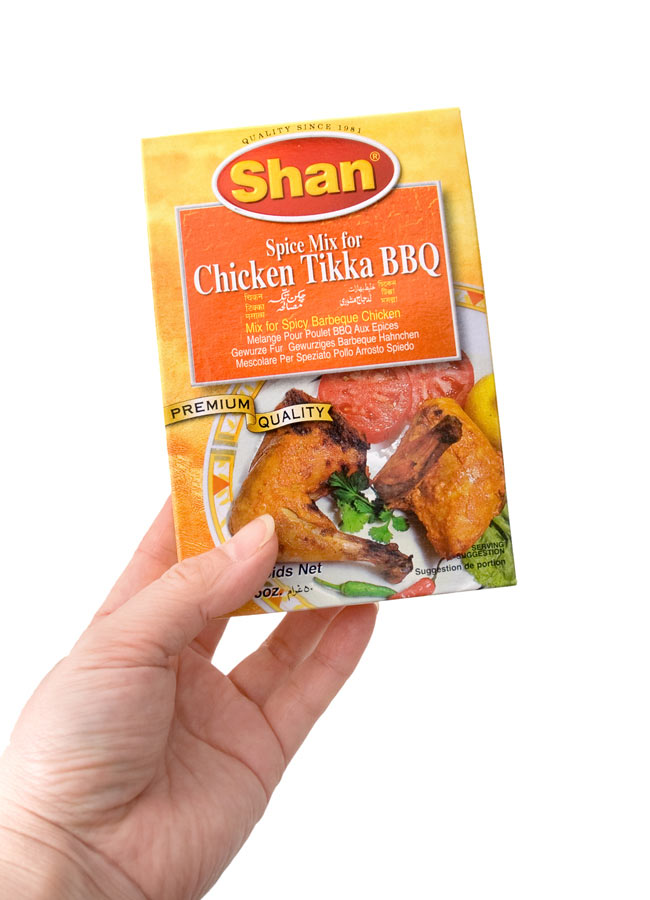 チキンティッカバーベキュー(tikka BBQ) スパイス ミックス - 50g 【Shan】 4 - 手に持ってみました。外箱には、英語、スペイン語等の多国語表記です。箱の中にはウルドゥ語のレシピがあります。こちらの黄色い箱でのお届けになる場合がございます。何卒、ご了承下さい。