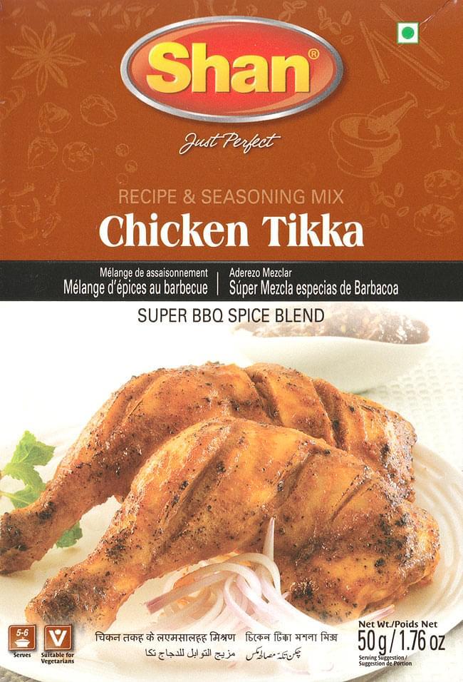 チキンティッカバーベキュー(tikka BBQ) スパイス ミックス - 50g 【Shan】の写真