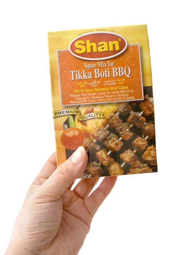 チキンティッカバーベキュー スパイス ミックス - 50g 【Shan】の写真4 - 外箱には、英語、スペイン語等の多国語表記です。箱の中にはウルドゥ語のレシピがあります。
