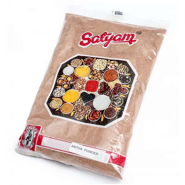 ソープナッツ - インドの天然エコ洗剤&石鹸(Aritha Powder)[250g] 2 - インドの雑貨屋さんで販売されていた粉末にする前のソープナッツを撮影しました