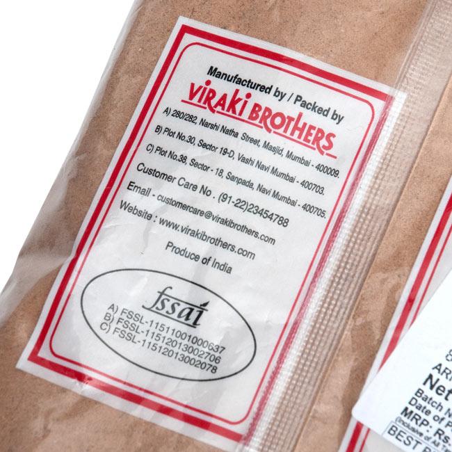 ソープナッツ - インドの天然エコ洗剤&石鹸(Aritha Powder)[250g] 4 - ムンバイのスパイスブランド、VIRAKI Bros社の製品です