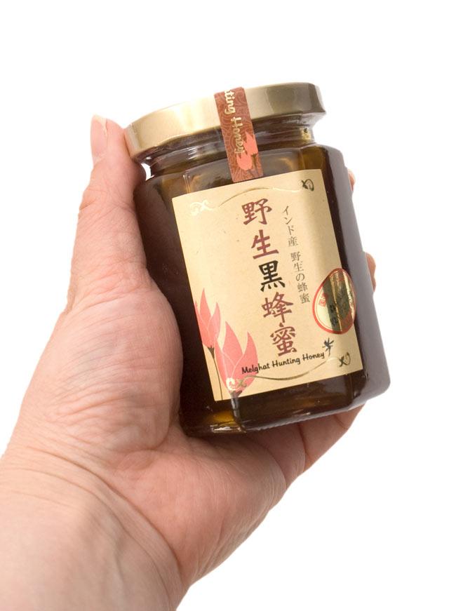 インド産 野生黒蜂蜜  【180g】【シタァール】 5 - 手に持ってみました。パンに塗ったり、お菓子やアイスクリームにかけたり色々楽しめます。