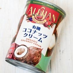 ココナッツ クリーム オーガニック 400ml 【Mack Woods】