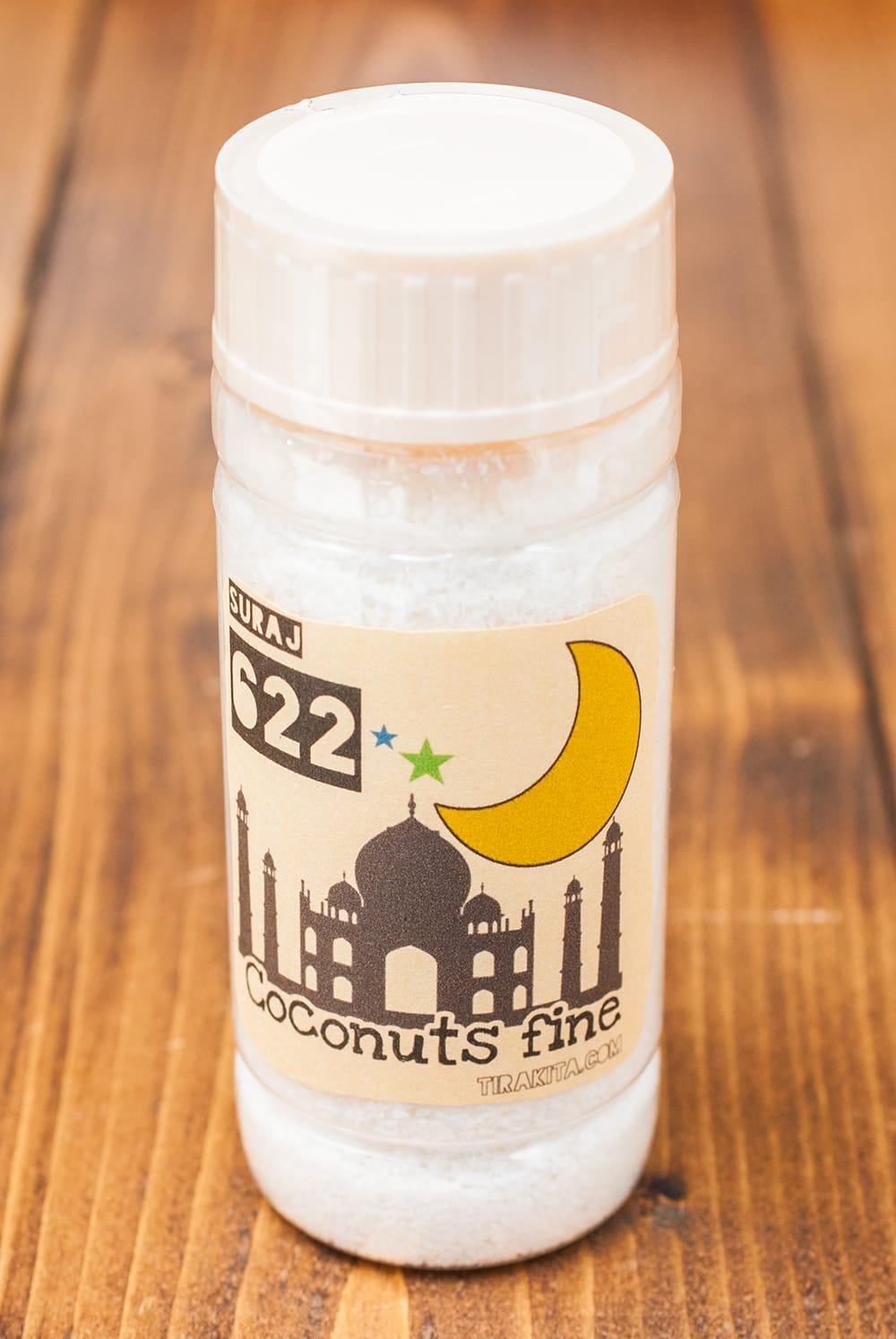 ココナッツファイン 【ボトル入り】80gの写真
