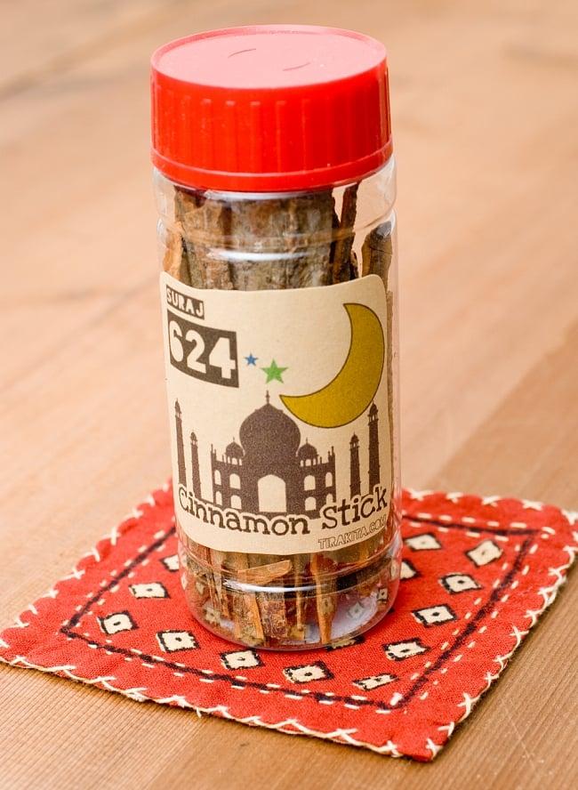 シナモンスティック 【ボトル入り】50gの写真3 - パッと使える便利な蓋つき