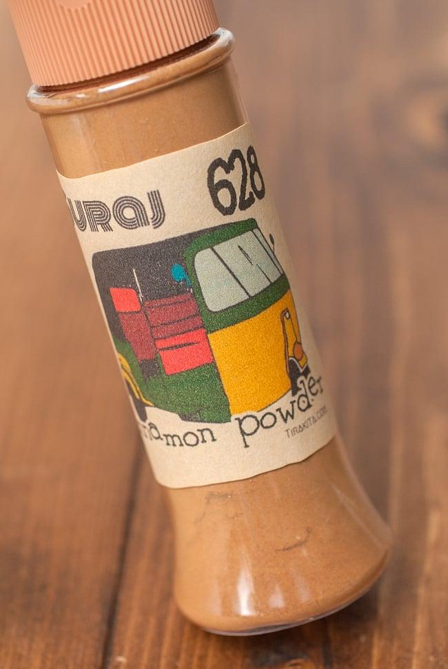 シナモンパウダー 【ボトル入り】50g 3 - 片手でパッと開ける便利な蓋つき