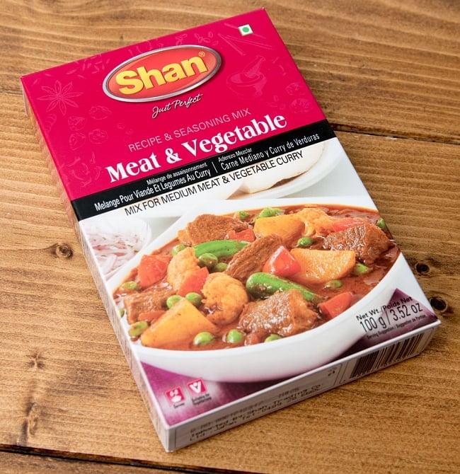 ミート&ベジタブル カレー スパイス ミックス - 100g【Shan】 3 - このスパイスミックス、ホールスパイスはホールのまま入っています。料理の気分が高まりますね!
