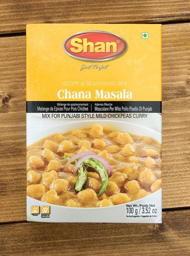 チャナマサラ スパイス ミックス - 100g 【Shan】の写真