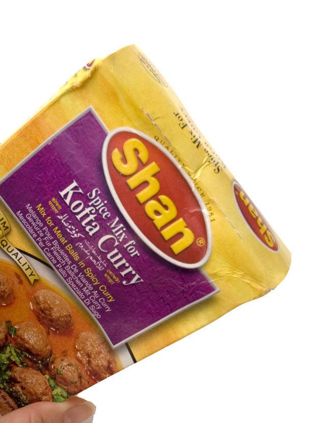 タンドリーチキンマサラ - 50g 【Shan】 5 - なんと、輸送中に箱が潰れてしまいました。とほほ。中のスパイスは、丈夫なアルミ袋で守られていますので、品質には問題ありません。ご理解のほど、宜しくお願い致します。(つぶれ箱の写真は、同類の商品のものです)