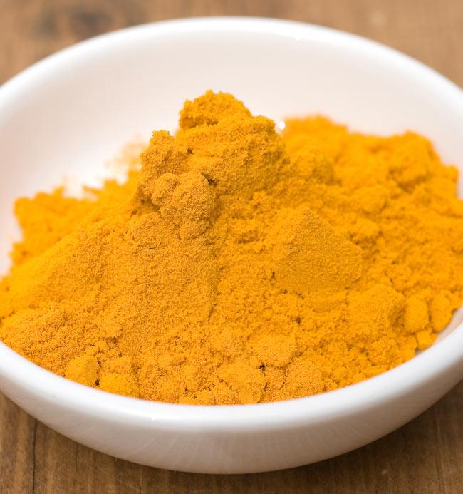 ターメリックパウダー Turmeric Powder 【50gボトル】 2 - 鮮やかな黄金色のターメリック。色付けや香り付けに使われます