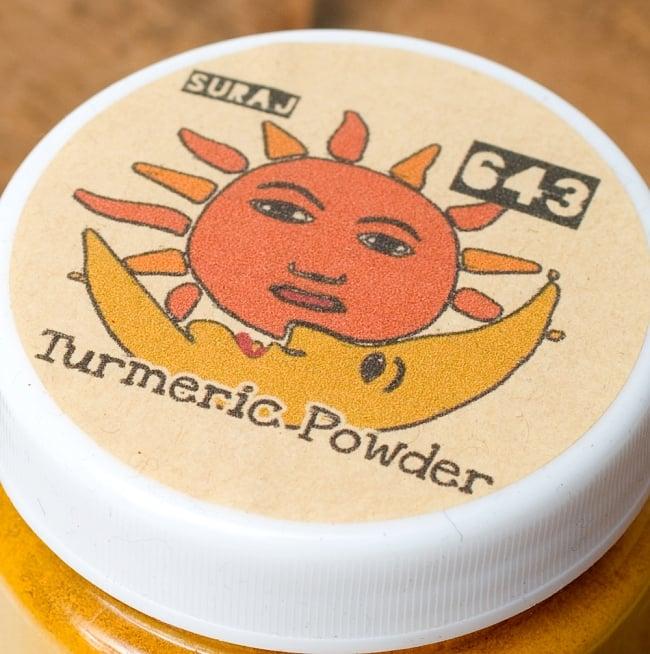 ターメリックパウダー Turmeric Powder 【50gボトル】 7 - ラベルの拡大です